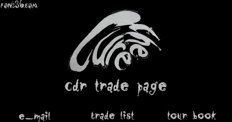 Fons36.com - A Cure Trade Page - clickable image